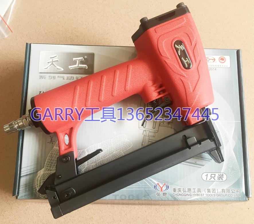 к425 - HYbest Tian Gong 425K Nailing Gun Pneumatic Aail Gun Woodworking Iron Woven Rattan Furniture  Aluminum Tube 5mm Narrow Staplers