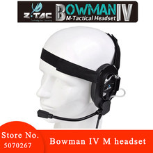 Airsoft Element Z Tactical Military Earphone Bowman IV M Headset Air Duct IPSC Impact Tactical AccessoriesZ 023(China)
