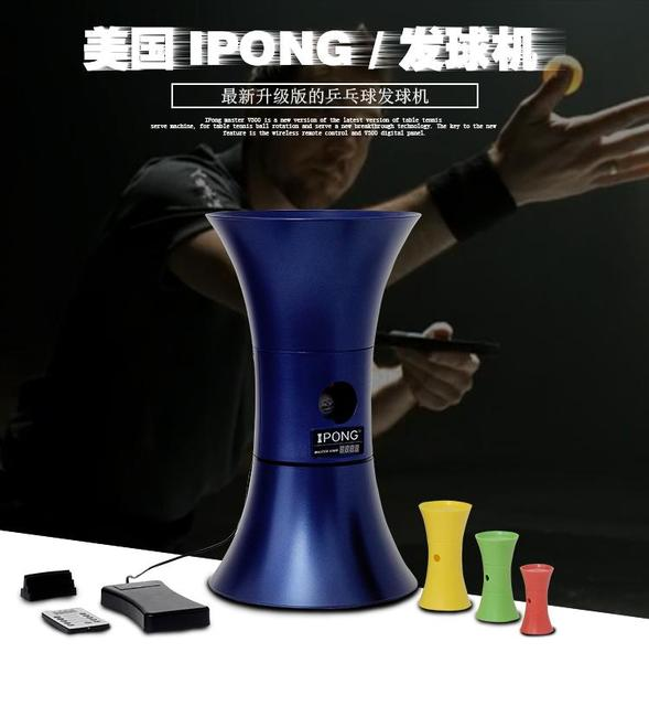 Newest Ipong V300  Wareless Remote Control Table Tennis Robot/ ping pong robot Easy Use   Free Express SHIPPING