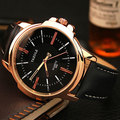 Rose Gold Quartz-watch Men Wrist Watch 2017 Top Brand Luxury Famous Male Clock Quartz Watch Golden Wristwatch Relogio Masculino