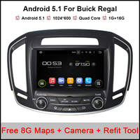 8 pollice 1024*600 Quad Core Android 5.1 Car DVD Player musicale per Buick Regal 2009-2013 car stereo GPS NAVI di navigazione in dash