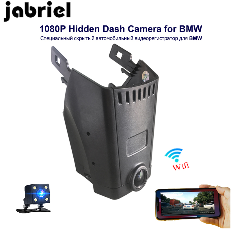 Jabriel hidden car driving recorder 1080P vehicle camera car dvr wifi dash cam dual lens camera for BMW 5/7 Series G30 G11 F10 цена