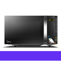 Microwave M3 L205C Microwave Oven Steaming Oven One Household Intelligent Automatic Convection Oven Genuine