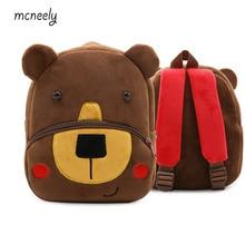 Backpacks Schoolbag Kindergarten Plush Girls Baby Boys Cartoon Bear 2-4-Years-Old Cute