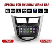 Два din 7 дюймов dvd-плеер автомобиля для Hyundai/Verna/I25/Solaris 2011-с 3 г Хост Радио GPS RDS BT ТВ 1080 P IPOD Бесплатная Географическая карта