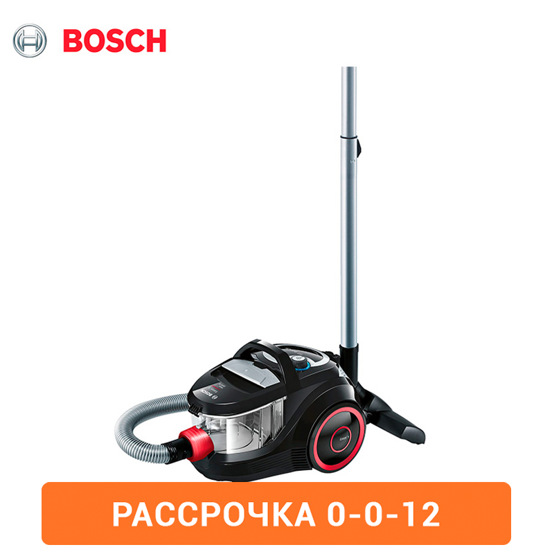 Vacuum cleaner Bosch BGS2UPWER1 dustcontainer dust container 0-0-12 vacuum cleaner bosch bgs05a221 bgs05a225
