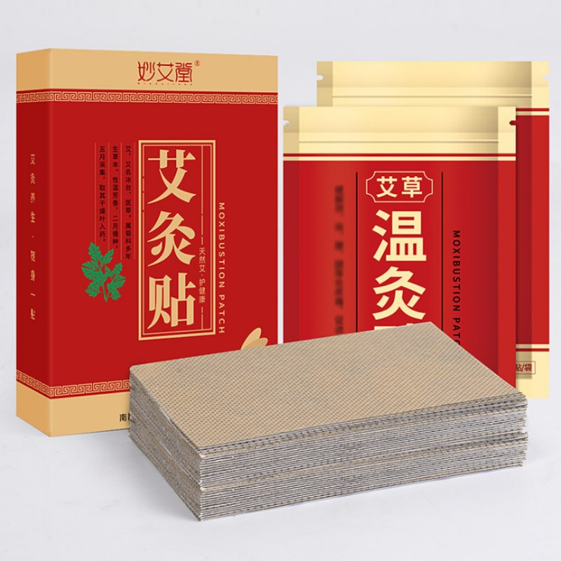 80 Pcs Wormwood Moxa Plaster Paste Moxibustion Heat Patch Stickers Neck Shoulder Waist Leg Pain Relief Body Health Care