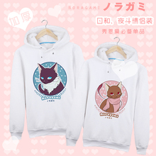 Noragami Anime cartoon printed long-sleeved round neck Hoodies casual cute Japanese