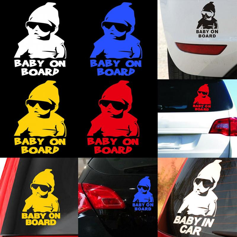 Baby On Board Cool Baby With Sunglasses Car Sticker Baby Decals & Stickers