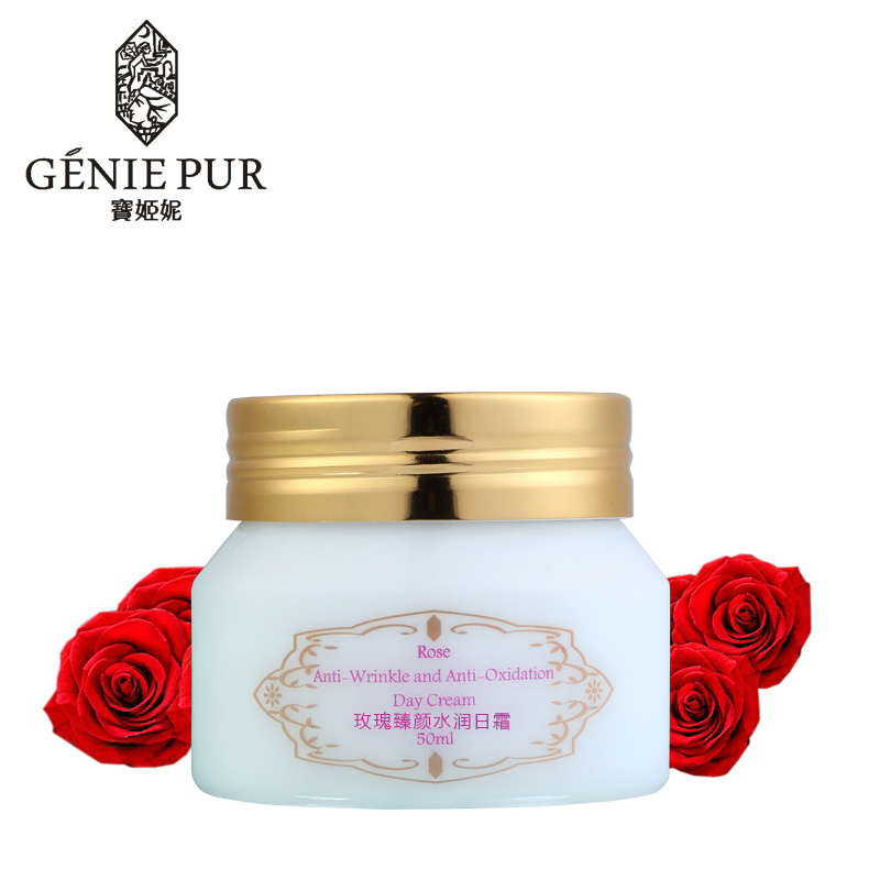GENIE PUR Rose Face Cream Anti Wrinkle Hydrating Moisturizer Whitening Facial Cream Acne Remover Anti Aging Skin Care Day Cream baimiss olive moisturizing toner repair skin care anti wrinkle anti aging whitening hydrating acne treatment face care