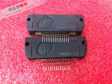 STK403 130 100% חדש ומקורי