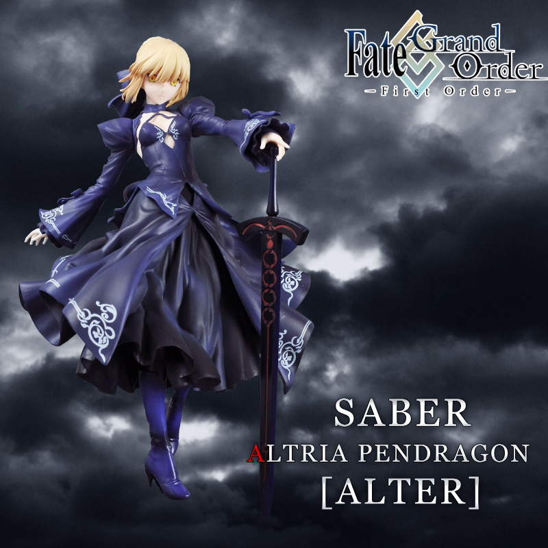 Fate Grand Order Saber figure(hands can change and can not change)