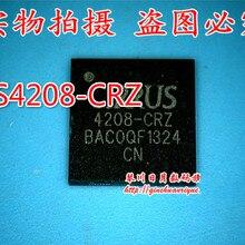 2 шт 5 шт CS4208-CRZR CS4208-CRZ CS4208 BGA