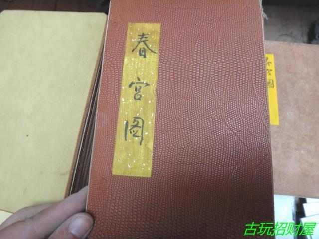 Tun Die Alten Antiken Bücher Von Antike Kalligraphie Und Malerei