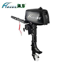 HaiDi 2 stroke 5 hp short shaft outboard motor with Hand startover  Marine Engine boat kayak
