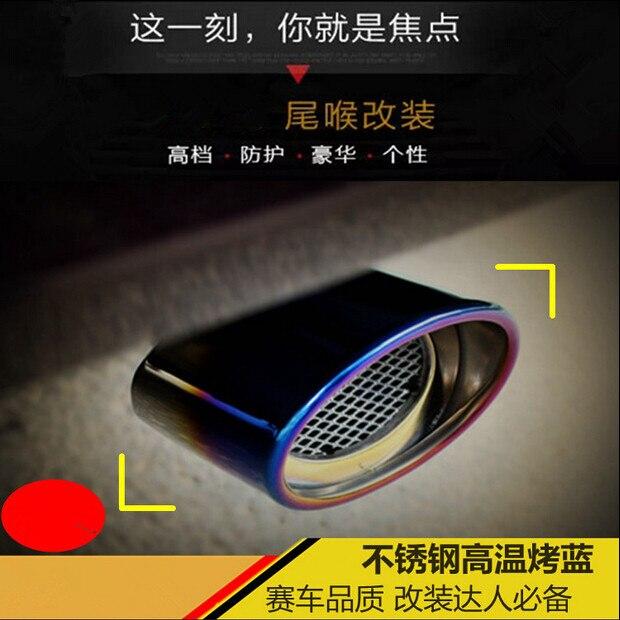 Car-Styling Car tubo de Escape Tubos de Escape Para CEBRIUM X60 Lifan todos los Modelos 320 330 520 620 720 820