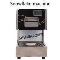 60 kg/hora de Neve máquina de gelo Do Floco De Neve Do Controle Do Microcomputador Iogurte máquina de Neve Máquina De Fazer Gelo 220 V 2500 W 1 PC 1 pc