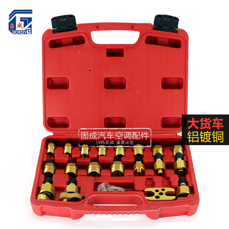 ФОТО A/C Air Conditioning Block Off Kit for Truck Vans Excavator