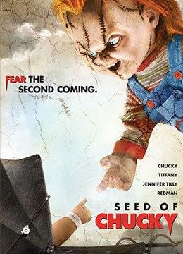 《鬼娃孽种》2004年美国,英国,罗马尼亚惊悚,恐怖电影在线观看
