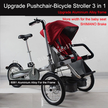 3 Wheels 16″ Mother & Baby Strollers Folding Bike Carrier Bicycle Carrinho Aluminium Alloy High-Grade 3 in 1 Pushchair-Bicycle