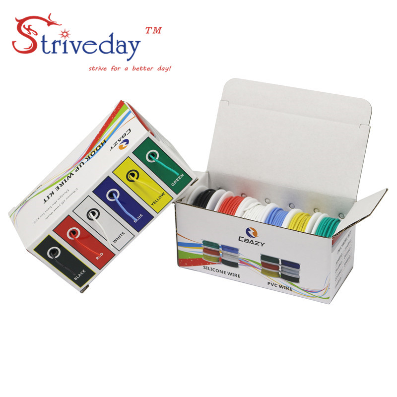 22awg 36m/box high quality Flexible Silicone Stranded tinned pure copper Cable wire 6 color in a box Mix Electrical line