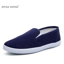2016 new women's canvas flats blue espadrilles lazy's shoes loafers girls cotton facbric slip-on flats v-Elastic breathable