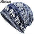 [Dexing]Winter Hats for Men or Women Multi Use Beanies Masked Hood and Collar Scarf