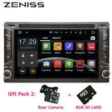 """Free shipping Android 6.2"""" Double Din Car DVD Player 2DIN DVD Car GPS Universal Car Stereo System with Car Radio Navigator"""