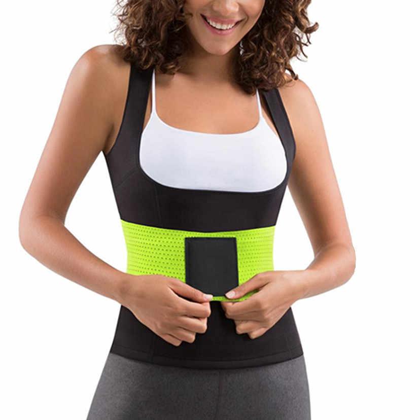 Корсет для талии корсет пояс для плавания для коррекции фигуры талии Trimme рубашка для коррекции фигуры моделирования ремень моделирующее белье