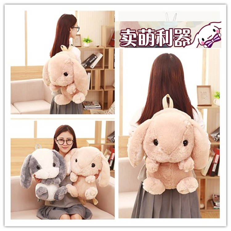 Candice guo! Super cute plush toy cartoon Lolita long ears rabbit soft stuffed doll backpack shoulder bag girl birthday gift 1pc candice guo plush toy stuffed doll cartoon pretty cheese cat satchel backpack travel bag funny schoolbag package birthday gift