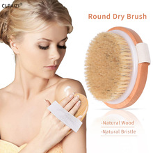 CLPAIZI Wooden Natural Bristle Bath Brush Exfoliating Body Massage Brushes Promote Metabolism-Blood Circulation Dry brush