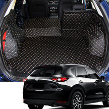Car Interior Rear Boot Cargo Trunk Mat Pad For Mazda CX-5 2nd Gen 2017 - 2018 car accessories car boot carpet trunk cargo liner trunk mat protector cover for mazda cx 5 cx5 2nd gen 2017 2018