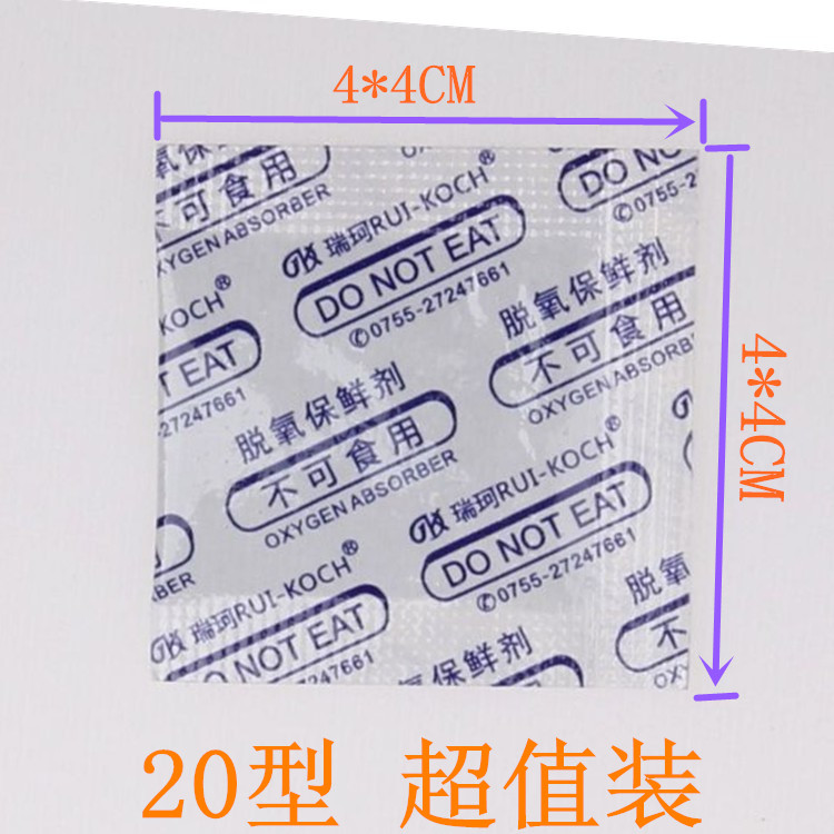 200 Bags Deoxidant Oxygen Absorber Food Grade 50CC Oxygen CO2 Absorbers FREE SHIPPING