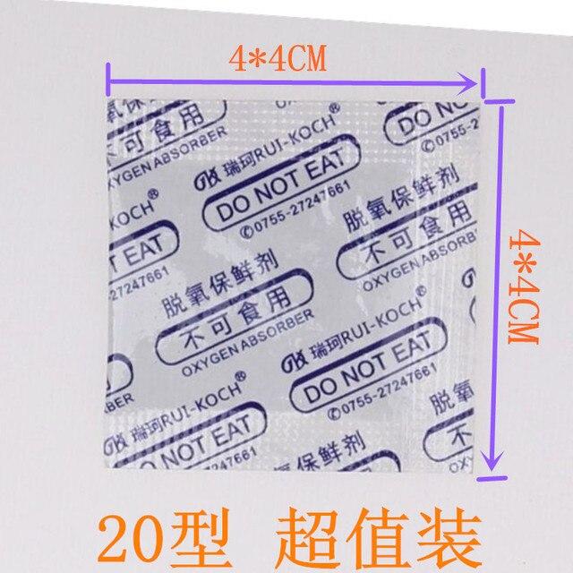 Absorbeur doxygène déoxydant 50CC | 200 sacs de qualité alimentaire, absorbeur doxygène cO2 de qualité, livraison gratuite