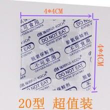 200 пакетов дезоксидантный кислородный поглотитель для пищевых