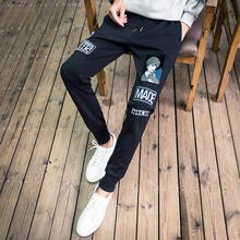 Pants Men Long Trousers 2016 Hip Hop Pants Fashion Personality Letter Patch Embroidered Sweatpants for Men Harem Pants 5XL Tide