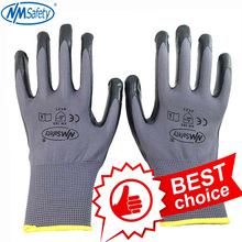 NMSafety Nitrile Work Gloves Nylon Liner Dipped Palm Car Repair Assembly Safety Gloves Working
