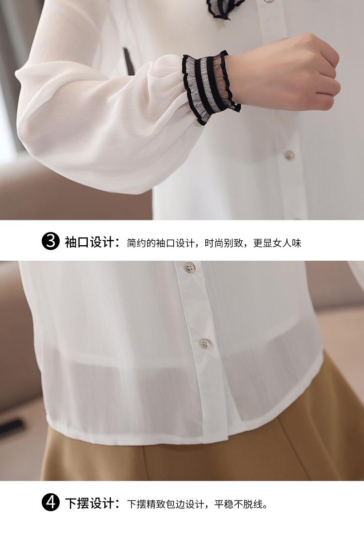 womens discount long blouses 14