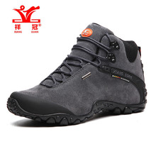 XIANGGUAN New Genuine boots waterproof hiking shoes boots Anti-skid Wear resistant breathable fishing shoes climbing high shoes