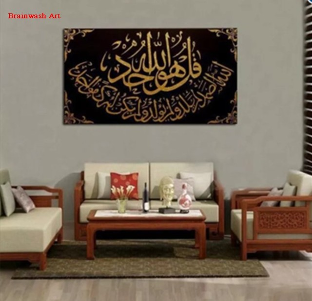 100% Hand Painted Wall Art Beauty Islamic Home Decoration Arabic Art  Calligraphy Oil Painting