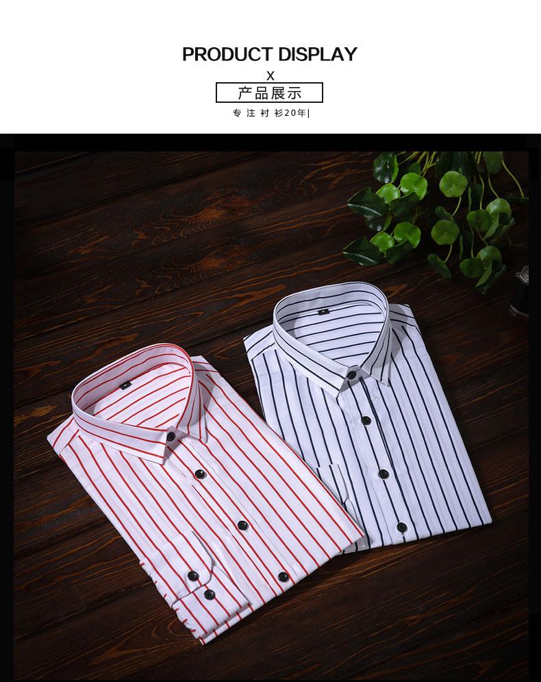 XMY3DWX Men long sleeve shirt male fashion brand new products sell like hot cakes stripe slimming leisure shirt/dress shirt 5XL 9