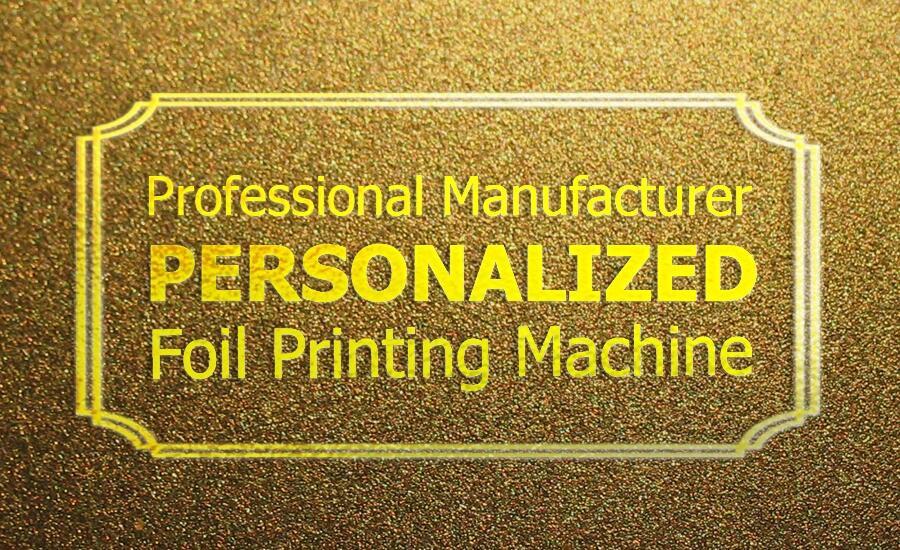 LY-400A Foil Press Machine (4)