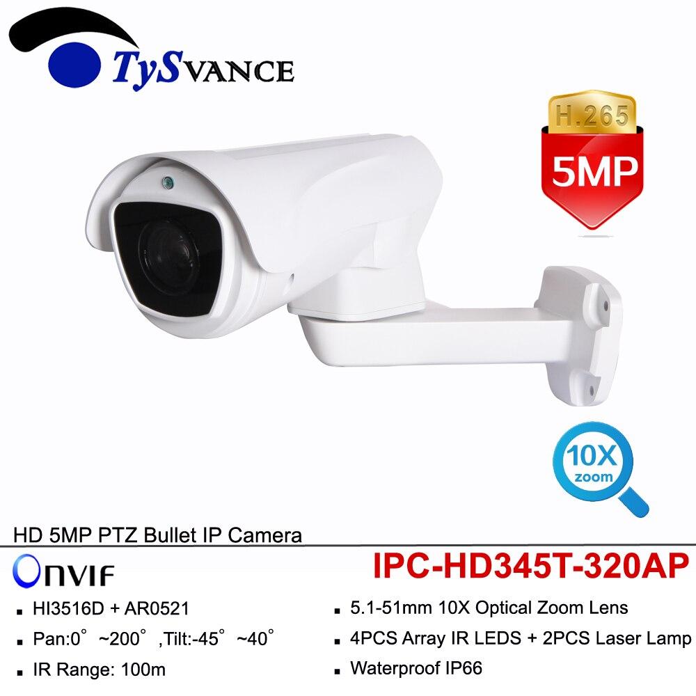 Smart 1080 p HD 5MP 2.0MP PTZ Bullet Caméra IP Pan Tilt 10X 4X Optique Zoom IR Étanche 2MP CCTV caméra de Surveillance de sécurité