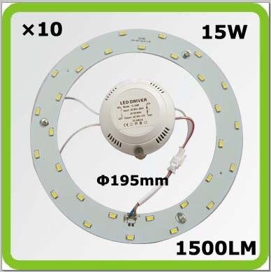 Velkoobchody 10 * hliník 30pcs vysoký jas 5730SMD 15W kulatý vedl světlo PCB techo de LED1500lm dia195mm vyrovnal se 60W 2D trubici