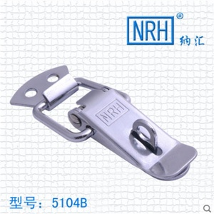 NRH 5104B Stainless steel hasp free shipping Factory direct sales Wholesale and retail high quality road case accessories