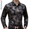 2020 New Social Long Sleeve Maple Leaf Designer Shirts   1