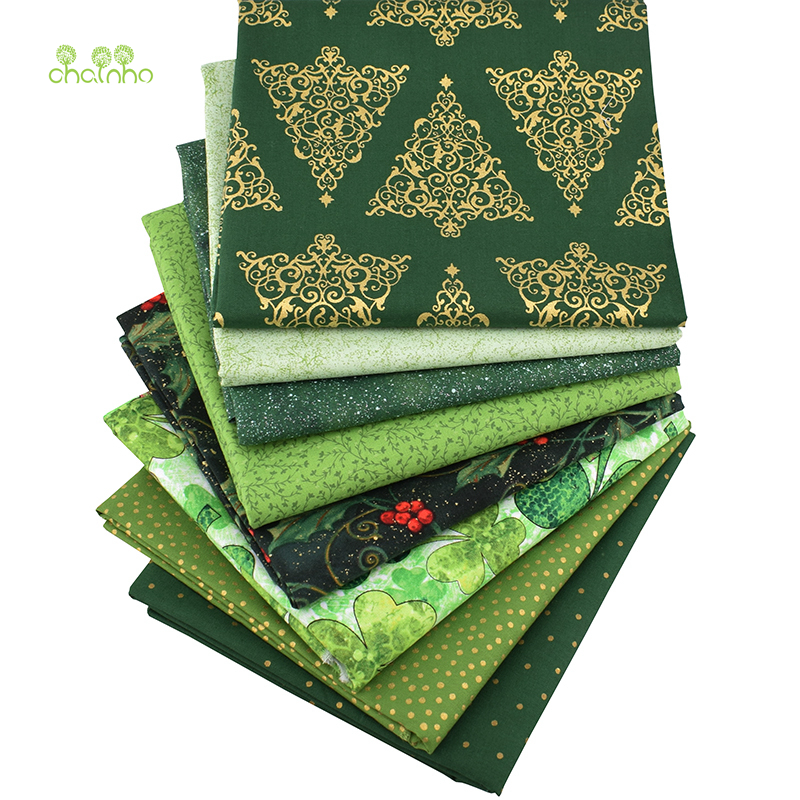 8pcs/lot,Plain Cotton Fabric,Patchwork Cloth,Bronzing Series Of Handmade DIY Quilting&Sewing Crafts,Cushion,Bag Textile Material 6
