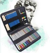 33 40 51 חתיכה סט סקיצה עיפרון מקצועי שרטוט ציור ערכת סט עץ עיפרון שקיות צייר תלמידי אספקת אמנות