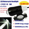 One pcs Waterproof 12-80V U1 Laser gun Aluminum Motorcycle Headlight ATV Electric Bicycle Motor Light Spot Light