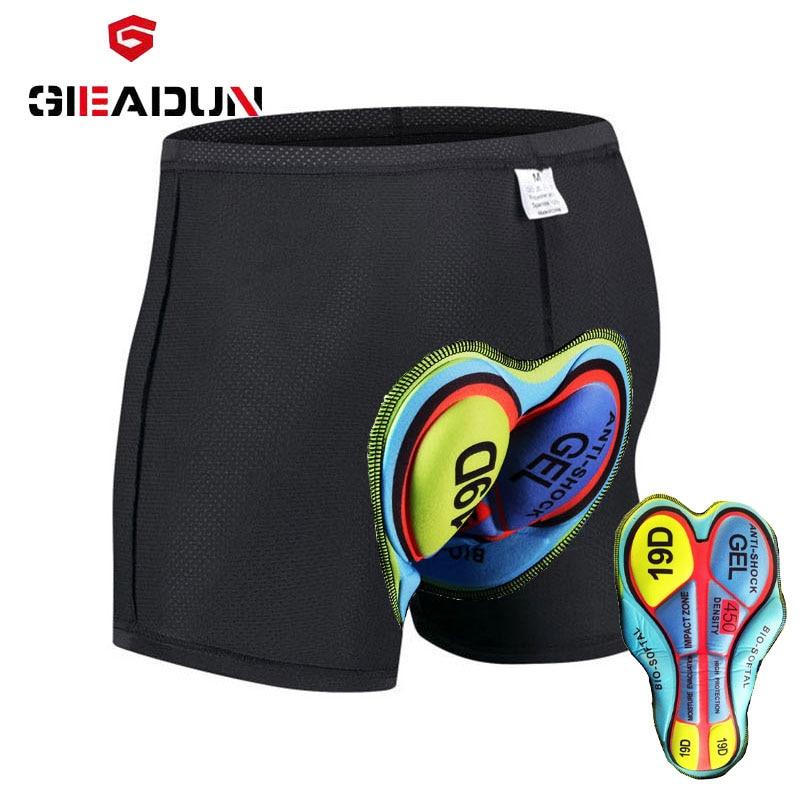 Pantalones cortos de ciclismo ropa interior deportiva mallas de compresión pantalones cortos de bicicleta ropa interior de gel hombres y mujeres pantalones cortos MTB montar en bicicleta